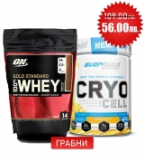 1+1 FREE EVERBUILD CRYO CELL + ON 100% WHEY GOLD STANDARD