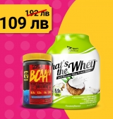 1+1 FREE That′s The Whey 2270 гр + MUTANT BCAA 9.7 / 30 дози