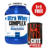 1+1 FREE Ultra Whey COMPLEX , 2000 гр / 66 дози + Animal Cuts 42 Packs