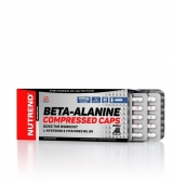 Beta-Alanine Compressed 90 капсули