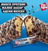 Crunchy Delight plus Protein Bar 12x65 g