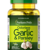 Odorless Garlic & Parsley 500 мг / 100 гел капсули