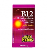 Vitamin B12 (Methylcobalamin) 1000 мг / 90 таблетки
