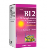 Vitamin B12 (Methylcobalamin) 5000 мг / 60 таблетки