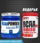 YAMAMOTO NUTRITION 40% OFF BUILD MUSCLE AND RECOVERY
