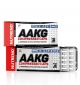 NUTREND AAKG Compressed 120 капсули