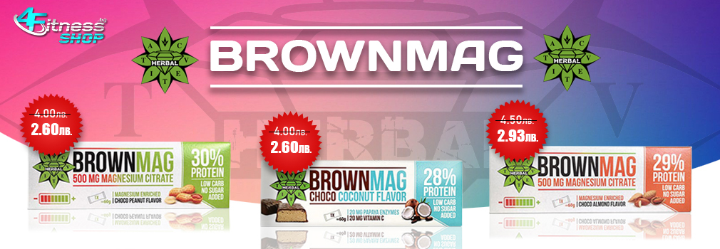 CVETITA HERBAL BrownMag